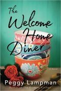 Inspiration Behind The Welcome Home Diner