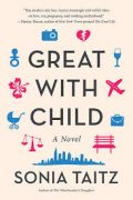 In conversation with Sonia Taitz,  author of Great With Child